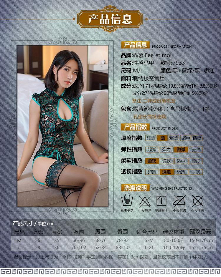 葡京娱乐场8052.com