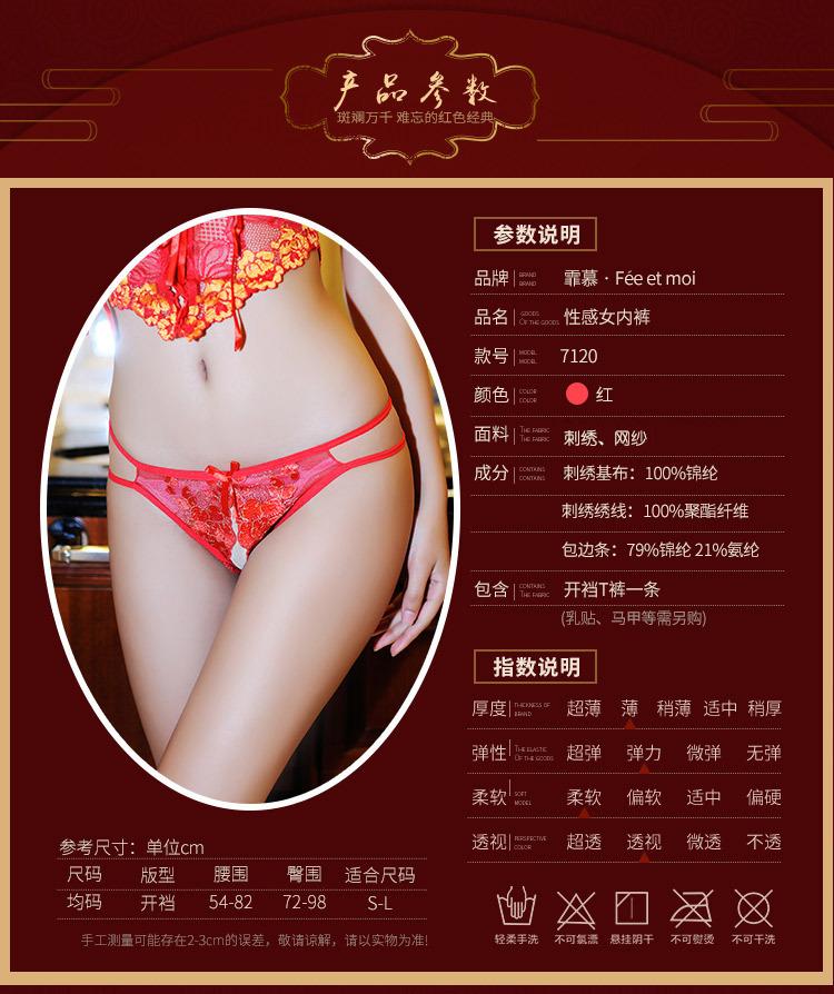 太阳2007娱乐官方网站